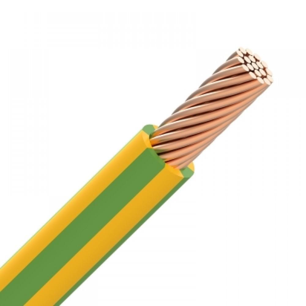 Câble H07VR vert/jaune